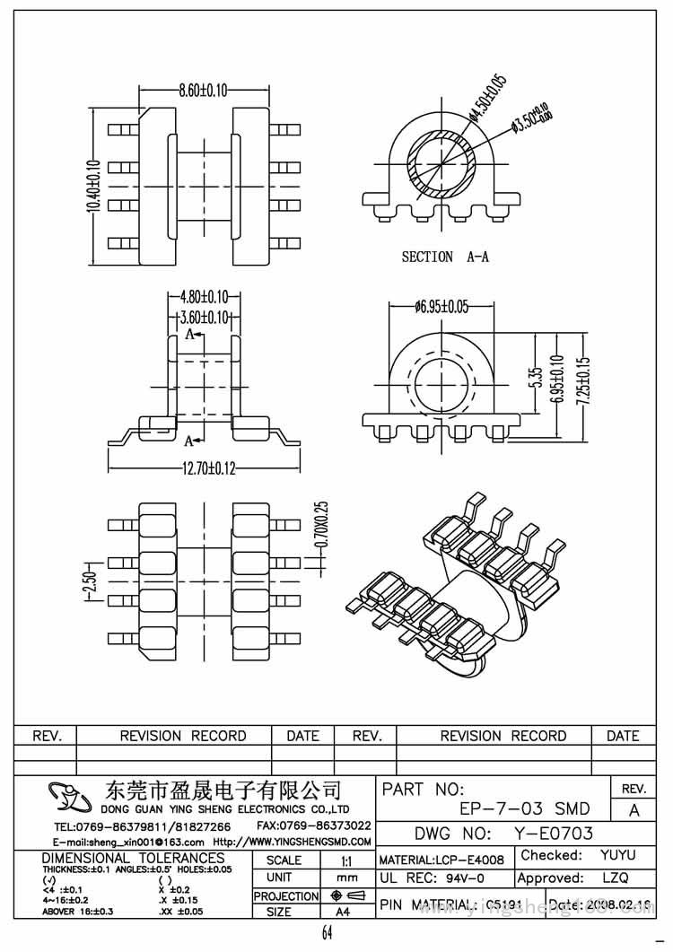 EP-7-03 SMD